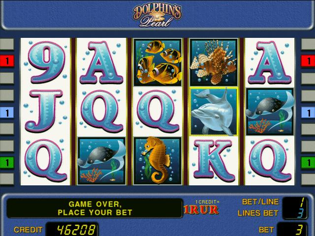 Скачать игровые аппараты bakara игровые автоматы играть бесплатно скачать без регистрации